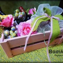 pink.basket.me.krasia