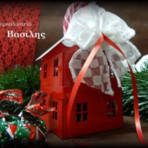 xmas-house-red-white